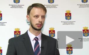 Видео: отчет начальника отдела молодежной политики Выборгского района о работе молодежных активистов