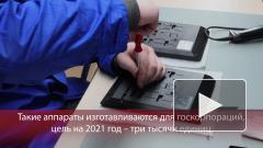 """Петербургский завод """"Сигнал"""" представил первого робота-сварщика на российском рынке"""
