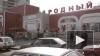 """В Петербурге возобновил работу магазин """"Народный"""""""