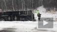 Видео из Подмосковья: На Киевском шоссе перевернулся ...