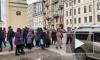В Музей блокады Ленинграда собралась большая очередь