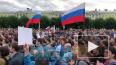 Митинг против нарушений на выборах закончился без ...