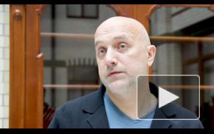 Захар Прилепин о Дмитрии Быкове: Я хочу, чтобы он был