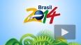 Расписание ЧМ-2014: в играх полуфинала Бразилия встретится ...