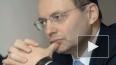 Попавший в ДТП свердловский губернатор Мишарин в коме