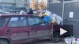"""""""Народная месть в действии"""": жители проспекта Мечникова ..."""