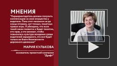 В России предложили утвердить единые тарифы для каршеринга