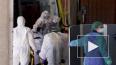 В Италии число зараженных коронавирусом превысило ...