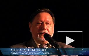 Петербург прощается с Юрием Кукиным