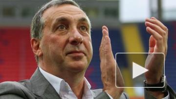 Гинер хочет продать ЦСКА