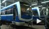 Смольный закупит для петербургского метро 11 поездов нового поколения