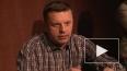 Леонид Парфенов не любит новогодних традиций