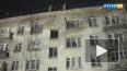 МЧС Петербурга: Стена дома во 2-ом Рабфаковском рухнула ...