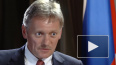Кремль: Путин не планирует возглавить единороссов ...