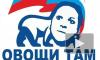 Света из Иваново на НТВ: «Луч света» в «Темном царстве» современной России