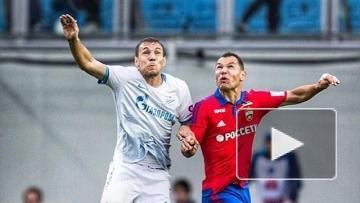 Суперкубок России покажут по «Первому каналу»
