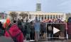 В Петербурге началась акция памяти Бориса Немцова