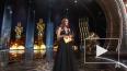 """Букмекеры назвали главного претендента на премию """"Оскар""""..."""