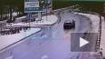 На видео попал момент тройного ДТП в Репино, в котором ...