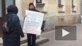 К петербургскому комздраву пришли пикетчики с плакатами