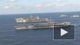 Видео из Тихого океана: Группа авианосцев ВМС США ...