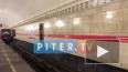 Видео: на красной ветке петербургской подземки поезда ...