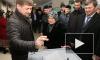 В Чечне за Путина проголосовали почти 100%