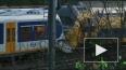 Лобовое столкновение поездов в Голландии: более 100 ...
