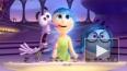 """""""Головоломка"""" (2015): новый мультфильм от Pixar возглавил ..."""