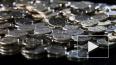 Экономия бюджета от пенсионной реформы превысила 20 млрд...