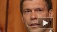 Последние новости Украины: в ДНР и ЛНР начнут работать ...