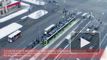 Трамваи «Чижик» начали перевозку пассажиров по новому маршруту