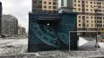 """Благодаря арт-группе """"Явь"""" в Кудрово появился свой ..."""