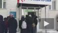 Петербург поможет пострадавшим в Кемерово донорской ...
