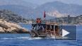 В Турции заявили о готовности организовать чартерные ...