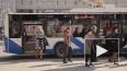 Бесплатный Wi-Fi в автобусах поможет сэкономить на ...