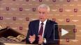 Собянин допустил сохранение ограничений в Москве до появ...