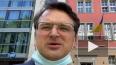 """Украина анонсировала скорую встречу глав МИД """"нормандской ..."""