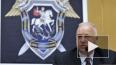 Бастрыкин обвинил «Новую газету» во лжи и подтасовках