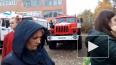 Видео: Из-за пожара в омской школе эвакуировали 520 ...