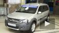 Lada Largus Cross будет стоить от 485 тысяч рублей