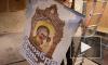 Путина с Медведевым изгнали за «богохульство» с выставки в Петербурге