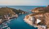 МИД назвал основу для переговоров по морской границе между Киевом и РФ