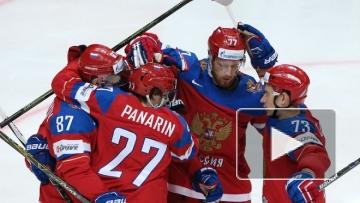 Сборная России по хоккею обыгрывает Чехию в выставочном матче