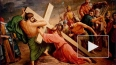Страстная пятница 2014: приметы, традиции, обряды, ...