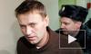 СМИ: Навального арестуют на днях