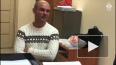Опубликовано видео допроса отца детей, которых он ...