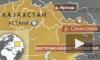 В Казахстане в реку сбросили цианид, который может доплыть до России