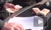 В Крыму задержали 4 человека, которые передавали одну и ту же взятку в 1,5 миллиона рублей