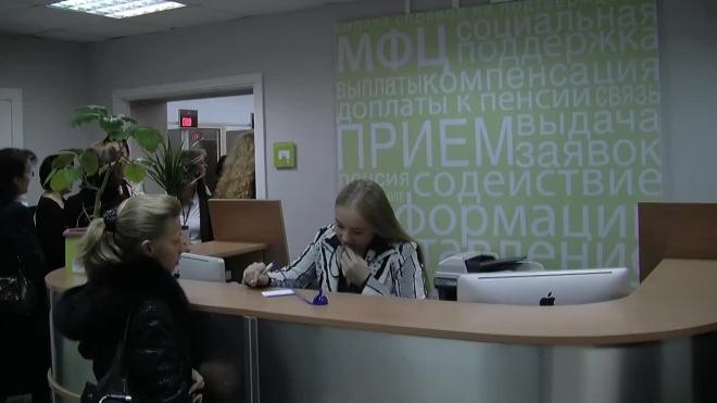 МФЦ выдал родителю просроченный сертификат на частичную оплату путевки в детский лагерь